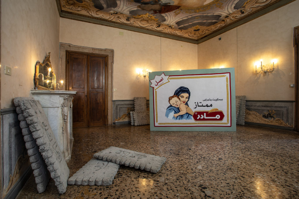 Koushna Navabi, Biskweet-e Mādar (Mother Biscuit), 2019. THE SPARK IS YOU: Parasol unit in Venice, installation view at Conservatorio di Musica Benedetto Marcello di Venezia, 2019. Courtesy the artist and Parasol unit. Photograph by Francesco Allegretto.