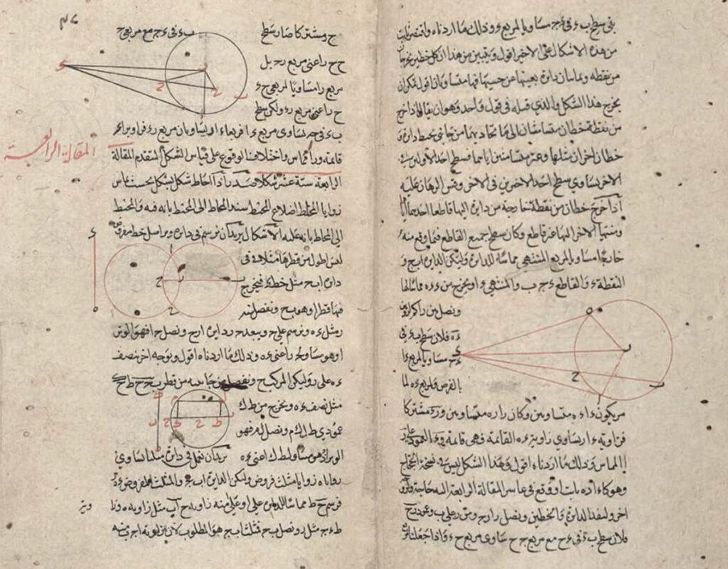 Arabic translation of Euclid's elements